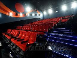 Constan a se deschide cinematograful 4dx stiri for Sala 4dx opiniones